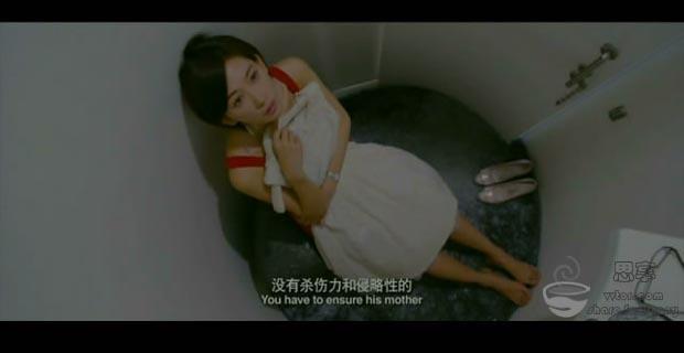[幸福额度][BluRay-720P.MKV][4.37G][BT下载][中英字幕]