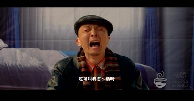 [哭笑不得][HD-RMVB/1.02G][720P][快播种子][中文字幕]