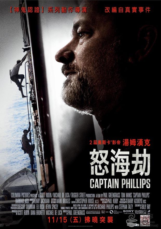 [菲利普船长][BluRay-720P.MP4][2.0G][BT种子][中英字幕]