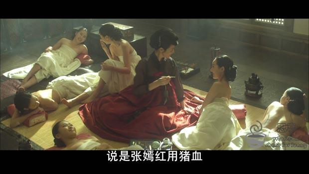 [观相师][BluRay-720P.MKV][2.97G][最新电影][中文字幕]