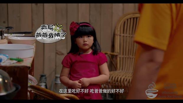 [爸爸去哪儿][BluRay-720P.MKV][3.0G][BT种子][中文字幕]