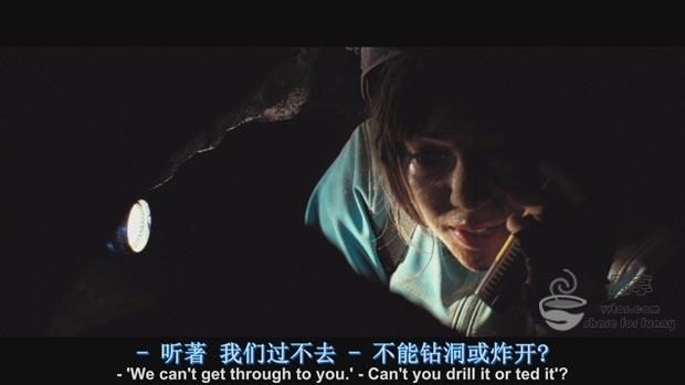 [黑暗侵袭2][BD-RMVB/1.18G][720P][高清电影][中英字幕]