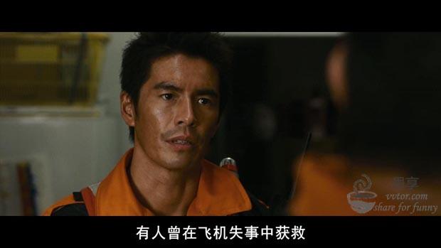 [海猿4:勇敢的心][BD-RMVB/1.15G][BT种子][中文字幕]