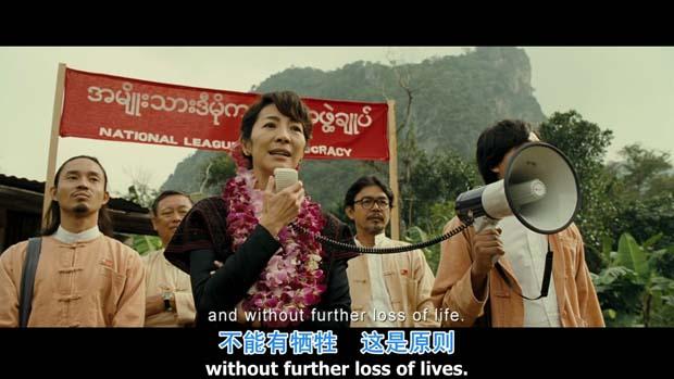 昂山素季最新720P高清BT种子_缅甸民主之神
