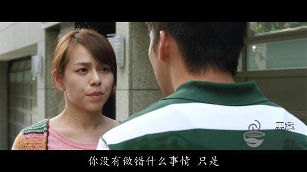 [明天记得爱上我][BD-MKV/3.2G][720P][BT种子][中文字幕]