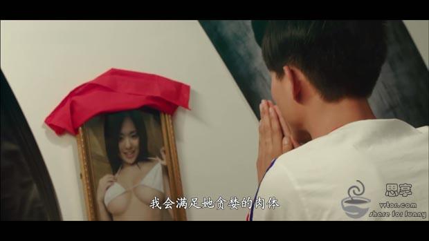 [青春荷尔蒙][BluRay-720P.MKV][3.1G][最新电影][中文字幕]