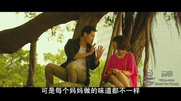 [总铺师][BluRay-720P.MKV][3.37G][最新电影][中文字幕]