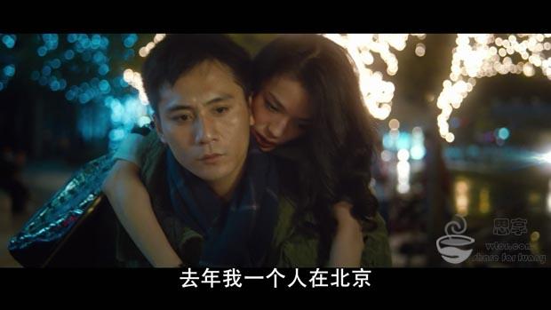 [不再让你孤单][BluRay-720P.MKV][2.61G][BT种子][中文字幕]