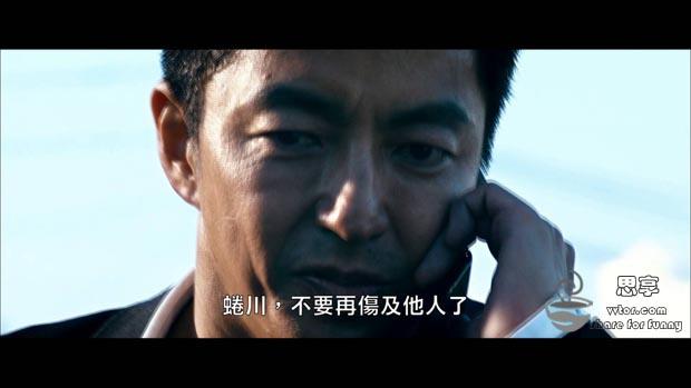 [稻草之盾][BD-MKV/6.6G][720P][快播种子][中文字幕]