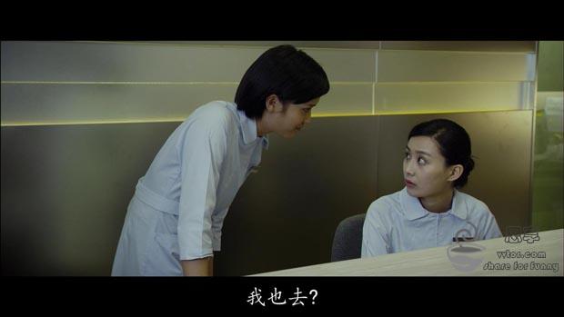 [奇幻夜][BD-MP4/1.2G][720P][最新电影][中文字幕]