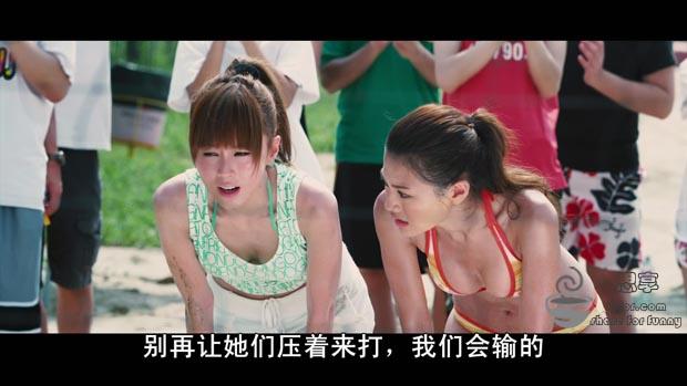 [热浪球爱战][BluRay-720P.MKV][1.95G][高清电影][中文字幕]