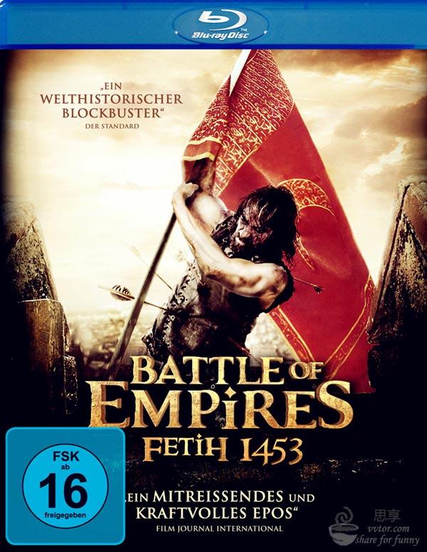 征服1453最新电影种子下载_土耳其最贵影片