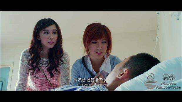 [爱爱囧事][BluRay-720P.MKV][3.5G][电影种子][中文字幕]