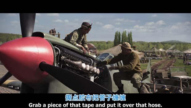 红色机尾最新电影BT种子_二战经典空战大片