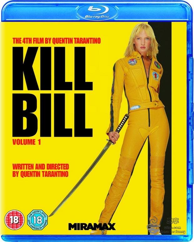 杀死比尔1-2合集