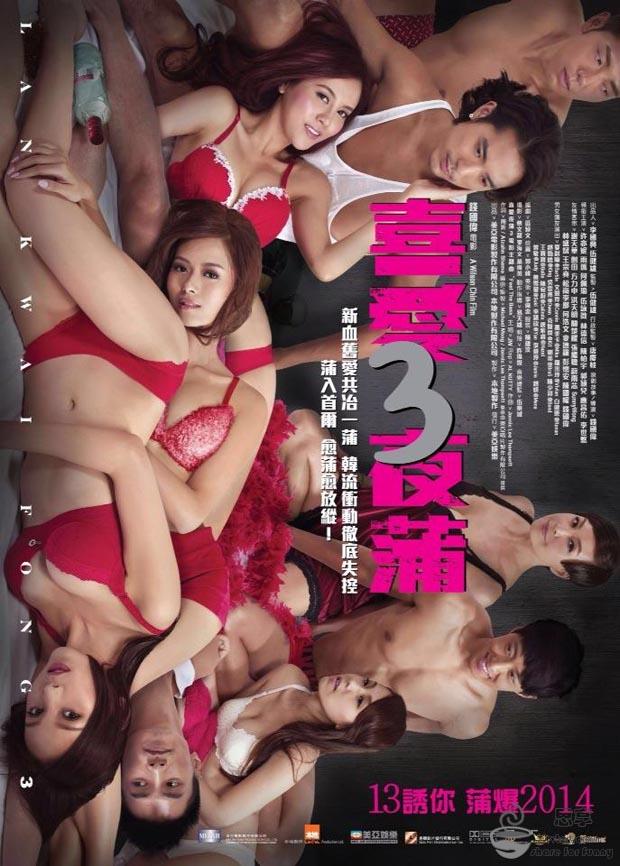 [喜爱夜蒲3][BluRay-720P.MKV][3.0G][最新电影][中文字幕]