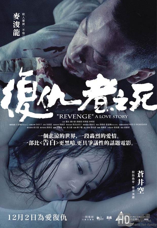 [复仇者之死][BluRay-720P.MKV][2.08G][BT下载][中文字幕]