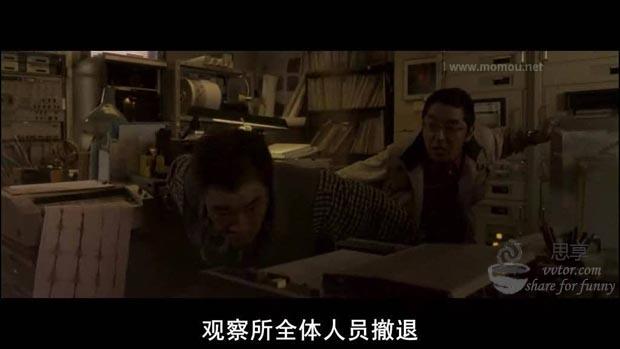 [日本沉没][BD-RMVB/1.13G][快播种子][中文字幕]