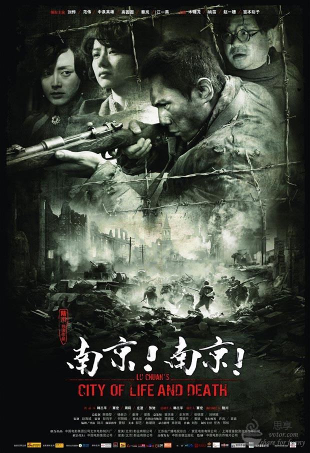 [南京!南京!][BD-MP4/2.0G][高清电影][中文字幕]