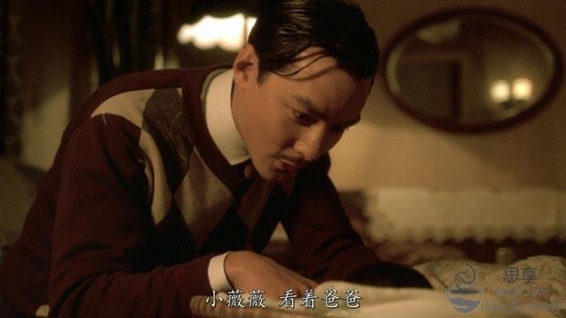[长恨歌][BD-MKV/2.53G][高清电影][中文字幕]