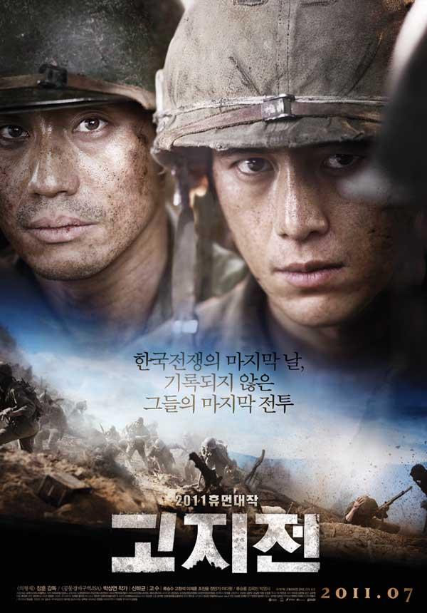 高地战_高地战最新战争高清电影BT种子下载