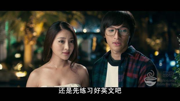 [宅男女神][BluRay-720P.MKV][1.83G][BT下载][中文字幕]