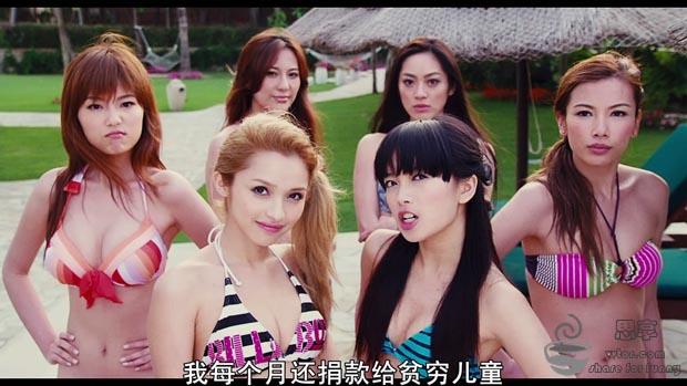 [夏日恋神马][BluRay-720P.MKV][1.98G][BT下载][中文字幕]