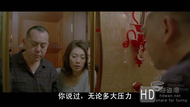 [迷途追凶][BluRay-720P.MKV][2.07G][电影种子[中文字幕]