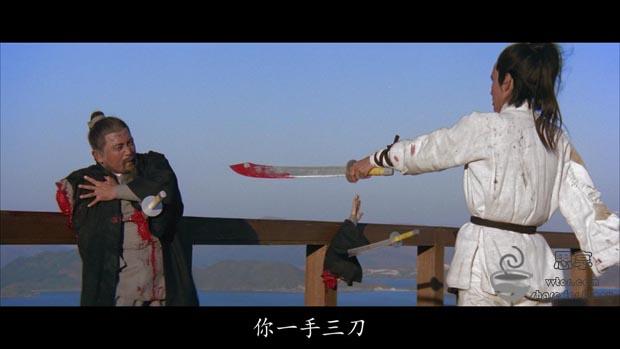 [新独臂刀][BluRay-720P.MKV][2.8G][高清电影][中文字幕]