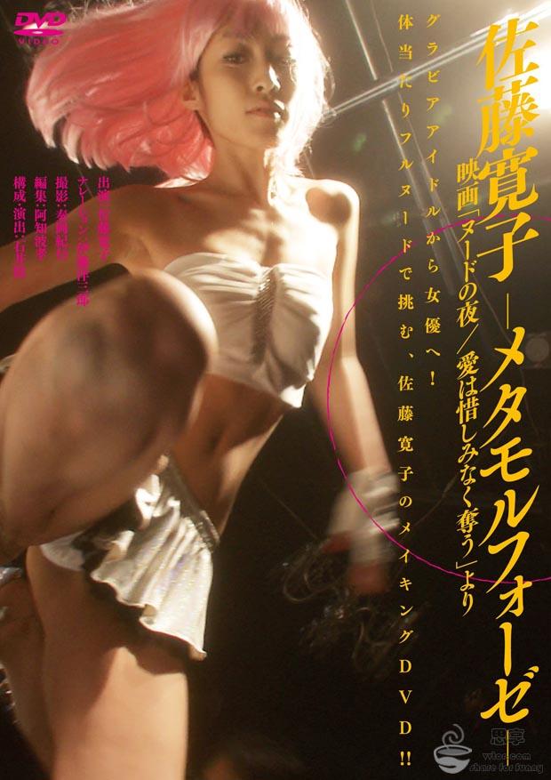 [裸体之夜:掠夺狂爱][BluRay-720P.RMVB][0.63G][BT种子][中文字幕]
