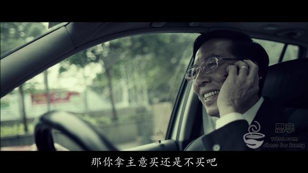 [迷离夜][BD-MKV/2.5G][720P][最新电影][中文字幕]