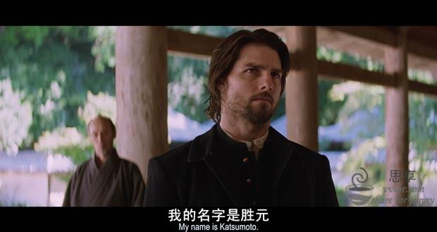 最后的武士高清电影BT种子_关于日本武士的影片