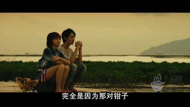 [狂舞派][BluRay-720P.MKV][2.49G][快播种子][中文字幕]