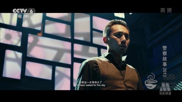 [警察故事2013][HDTV-720P.MP4][2.8G][最新电影][中英字幕]