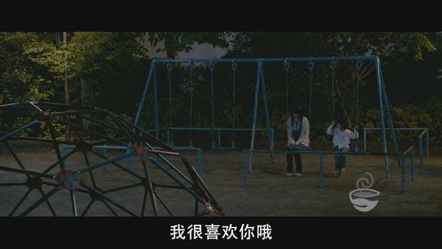 [黑百合小区][BD-RMVB/1.34G][720P][BT种子][中文字幕]
