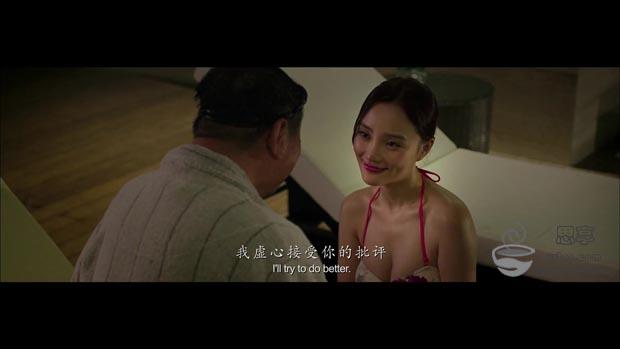 [私人订制][BluRay-720P.MP4][1.5G][最新电影][中英字幕]