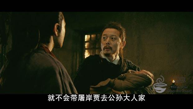 [赵氏孤儿][BluRay-720P.MKV][2.26G][高清电影][中文字幕]