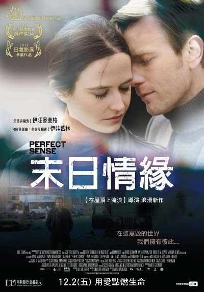 完美感觉_完美感觉最新灾难高清电影BT种子下载