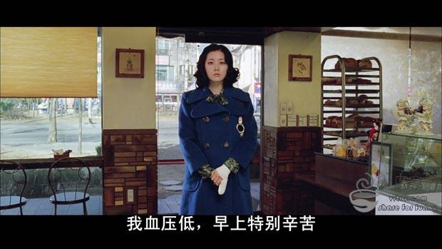 [亲切的金子][BluRay-720P.MKV][2.3G][BT种子][中文字幕]