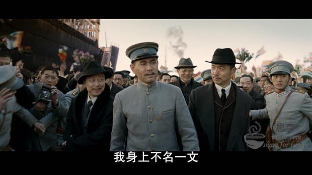 辛亥革命高清电影种子_1911辛亥革命