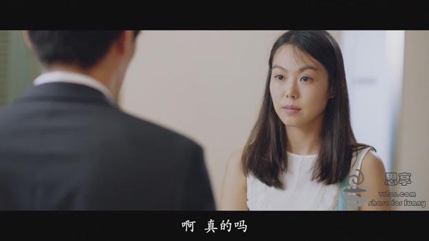 [恋爱的温度][BluRay-720P.MKV][5.5G][最新电影][中文字幕]