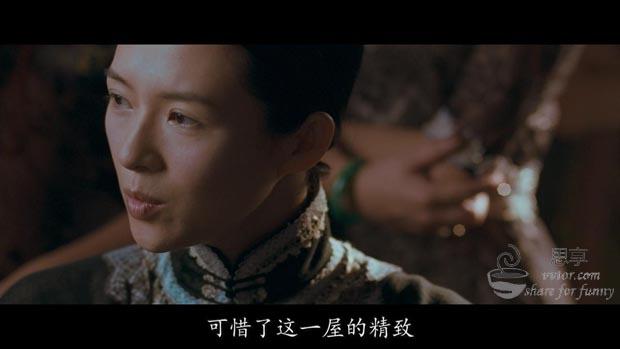 [一代宗师][BD-MKV/4.2G][电影种子][中文字幕]