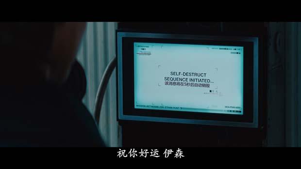 碟中谍4:幽灵协议1080PBT种子_阿汤哥的不老传说