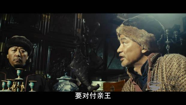 [光辉岁月][BluRay-720P.MKV][2.64G][高清电影][中文字幕]