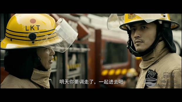 [救火英雄][BluRay-1080P.MKV][2.2G][最新电影][中文字幕]