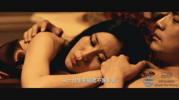 [残梦][BluRay-1080P.MKV][3.2G][BT种子][中文字幕]