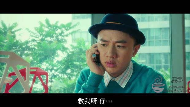 [百变爱人][BluRay-720P.MKV][3.2G][快播种子][中文字幕]