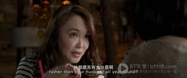 [洋妞到我家][1280HD-RMVB][国语中字][中国大陆][955MB][2014]
