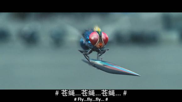 [功夫小蝇][DVD-RMVB][电影种子][爱情动作喜剧][中字]