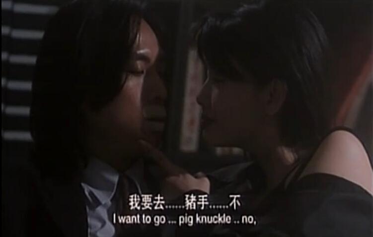 【666魔鬼复活】【香港】【邱淑贞经典】